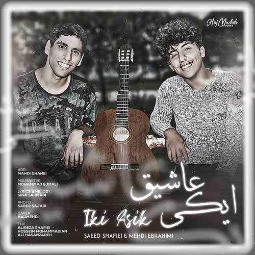 آهنگ ایکی عاشیق از سعید شفیعی