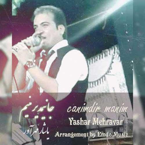 آهنگ جانیمدیر منیم از یاشار مهرآور